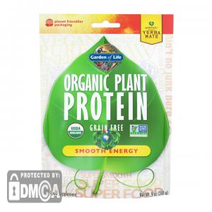 Lactose free plant protein powder